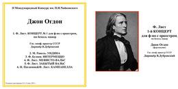 Superlimited Edition CD John Ogdon. F.LISZT Etc. - Classical