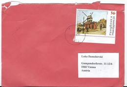 Macedonia Letter Via Austria.nice Stamp ( 2003 The 150th Anniversary Of The Birth Of Vincent Van Gogh ) - Macedonia