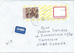 Macedonia Par Avion Letter Via Ukraine.nice Stamp ( 2000 Christmas Stamp ) And Post Label - Macédoine