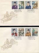 Wissenschaft 1962 China 667/74 FDC 250€ Papier-Herstellung Apotheker Medizin Geologie Astronomie Cover Set Of Chine - 1949 - ... Repubblica Popolare