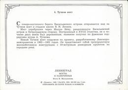 "Russia - Saint Petersburg - Leningrad - Football Stadium ,,Lenin "",Bridge,Tramway,Bus - Stadiums"