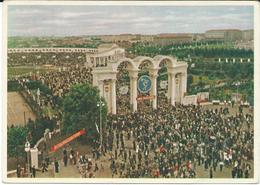 "Stadion,Stadium,Stade,stade De Football,football Stadium.Entrance To The Stadium ,,Dynamo"" Minsk,Russia,Belarus - Stadiums"