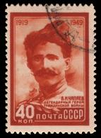 Russia / Sowjetunion 1949 - Mi-Nr. 1391 Gest / Used - Tschapajew / Chapayev - 1923-1991 URSS