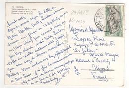 Timbre , Stamp Yvert N° 1494  Sur CP , Carte , Postcard Du 27/08/??  Pour La France - 1931-Aujourd'hui: II. République - ....Juan Carlos I