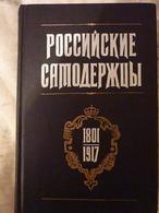 Russian History - In Russian - Bokhanov A .; Zakharova L .; Mironenko S. Russian Autocrats. - Books, Magazines, Comics