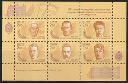 RUSSIE - N°6633/8 **  (2002)  Agents Du Contre-espionnage  En Russie - 1992-.... Fédération