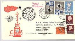 Great Franking Europa 1958 1st Flight Wassenaar > Amsterdam > Tokyo Japan (EA-3) - Periode 1949-1980 (Juliana)