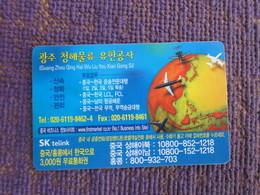 Prepaid Phonecard, Airplane And Globe - Korea, South