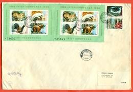 ROMANIA - FDC - 1986 - FAUNA - FGL - Postmark Collection