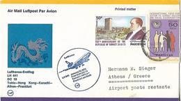 PAKISTAN 1975 LUFTHANSA FIRST FLIGHT COVER FROM KARACHI TO ATHENS WITH KEMAL ATATURK STAMPS - Pakistan