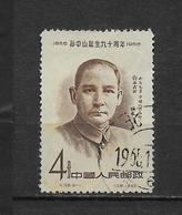 LOTE 1819  ///  (C155)  CHINA 1956 //  YVERT Nº: 1090 - 1949 - ... República Popular