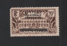 Faux Afrique équatorale N° 16a 20 F Afp.ique Au Lieu De Afrique Gomme Charnière 2eme Choix - A.E.F. (1936-1958)