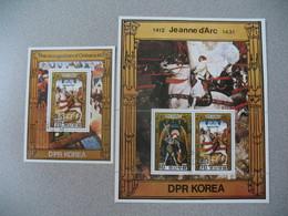 DPR  Korea - Corée   1981   Bloc Feuillet  Jeanne D'Arc  1412 -1431  Obl. - Korea (...-1945)