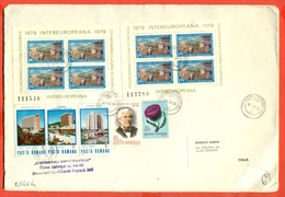 ROMANIA -  - 1979 - FAUNA - FGL - Postmark Collection
