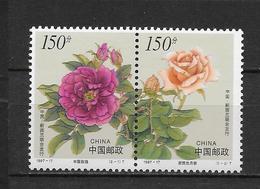 LOTE 1819  ///  (C110)  CHINA 1997 //  YVERT Nº: 3510/3511 **MNH - 1949 - ... República Popular