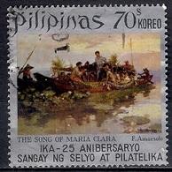 Philippines 1972 - The 25th Anniversary Of Stamps And Philatelic Division, Philippines Bureau Of Posts - Filipino Painti - Filipinas