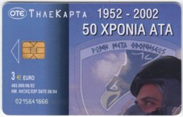 GREECE C-343 Chip OTE - Used - Griechenland