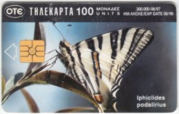 GREECE C-350 Chip OTE - Animal, Butterfly - Used - Griechenland