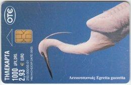 GREECE C-396 Chip OTE - Animal, Bird - Used - Griechenland