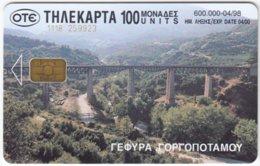GREECE E-405 Chip OTE - View, Bridge / Landscape, Creek - Used - Griechenland