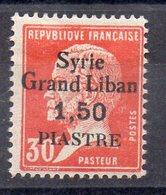 Syrie N°103 Neuf Charniere - Syria (1919-1945)