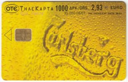 GREECE E-463 Chip OTE - Advertising, Drink, Beer, Carlsberg - Used - Griechenland
