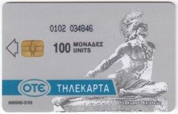GREECE E-467 Chip OTE - Used - Griechenland