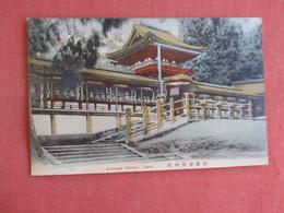 Japan  Kasuga Shrine Nara  Ref 3129 - Japan