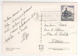 Timbre , Stamp Yvert N° 1915 Sur CP , Carte , Postcard Du ?? Pour La France - 1931-Aujourd'hui: II. République - ....Juan Carlos I