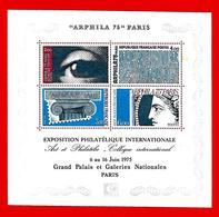 Fr. -- FRANCE  Bloc  &  Feuillet  --  1975  N° BF 7**  Neuf - Sheetlets