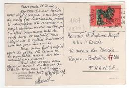 Timbre , Stamp Yvert N° 1807 Sur CP , Carte , Postcard Du ?? Pour La France - 1931-Aujourd'hui: II. République - ....Juan Carlos I