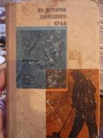 Russian History - In Russian - Vorotnikova From The History Of The Lipetsk Region. - Books, Magazines, Comics