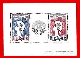 Fr. -- FRANCE  Bloc  &  Feuillet  --  1982  N° BF 8**  Neuf  Gomme  Abimée - Sheetlets