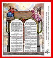 Fr. -- FRANCE  Bloc  &  Feuillet  --  1989  N° BF 11**  Neuf - Sheetlets