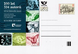 Czech Republic - 2018 - Centenary Of Prague Postal Museum - Postcard With Hologram And Microtext - Postal Stationery