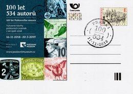 Czech Republic - 2018 - Centenary Of Prague Postal Museum - Postcard With Hologram, Microtext And Special Retro Postmark - Postal Stationery