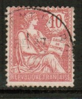 FRANCE   Scott # 133 F-VF USED (Stamp Scan # 441) - France
