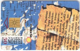 HUNGARY E-571 Chip Matav - Seven Wonders Of The Ancient World, Olympia - Used - Hungary