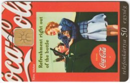 HUNGARY E-594 Chip Matav - Advertising, Drink, Coca Cola - Used - Hungary