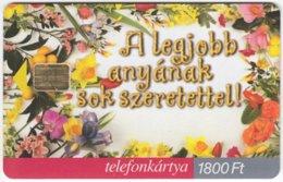 HUNGARY E-646 Chip Matav - Plant, Flower / Animal, Cat - Used - Hungary