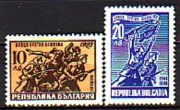 BULGARIA \ BULGARIE - 1947 - Lutte Contre Le Faschsme - 2v** - Ungebraucht