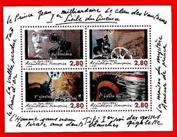 Fr. -- FRANCE  Bloc  &  Feuillet  --  1995  N° BF 17**  Neuf - Sheetlets