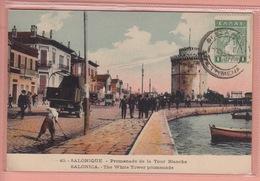 OLD  POSTCARD -  GREECE - SALONIQUE - Greece