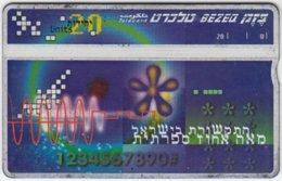 ISRAEL A-821 Hologram Bezeq - 702B - Used - Israel