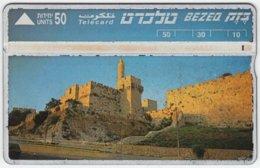 ISRAEL A-958 Hologram Bezeq - Culture, Historic Place - 411E - Used - Israel