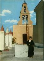 GREECE - CORFOU / CORFU - THE PALEOCASTRITSA MONASTERY - VINTAGE POSTCARD - 1960s (BG2040) - Greece