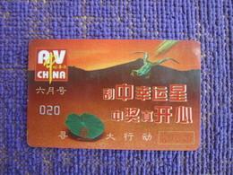 AV China Lottery Card,frog - Phonecards