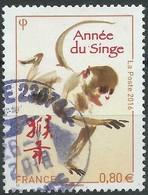 France / 2016 / N° 5031 Année Chinoise Du Singe - France