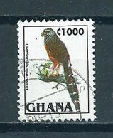 1995 Ghana Birds,oiseaux,vögel Used/gebruikt/oblitere - Ghana (1957-...)