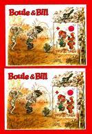 Fr. -- FRANCE  Bloc  &  Feuillet  --  2002  N° BF 46**  Neuf - Sheetlets
